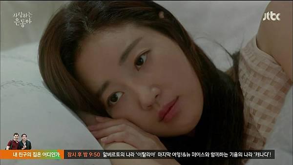 [JTBC] 사랑하는 은동아.E12.150704.HDTV.H264.720p-WITH.mp4_20150715_105054.859