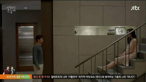 [JTBC] 사랑하는 은동아.E12.150704.HDTV.H264.720p-WITH.mp4_20150715_105102.906