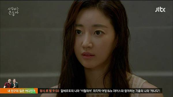 [JTBC] 사랑하는 은동아.E12.150704.HDTV.H264.720p-WITH.mp4_20150715_105110.343