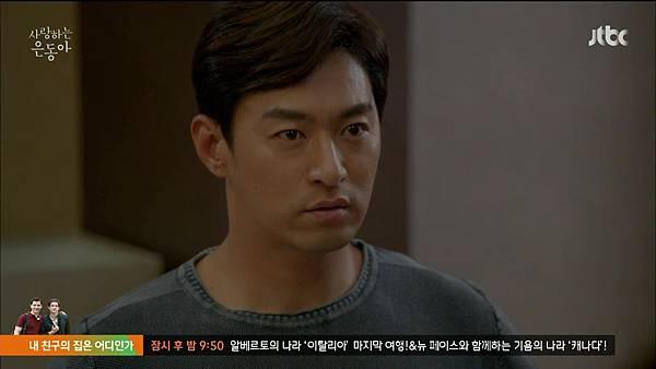 [JTBC] 사랑하는 은동아.E12.150704.HDTV.H264.720p-WITH.mp4_20150715_105106.203