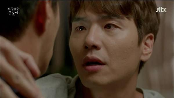 [JTBC] 사랑하는 은동아.E14.150711.HDTV.H264.720p-WITH.mp4_20150715_105401.500
