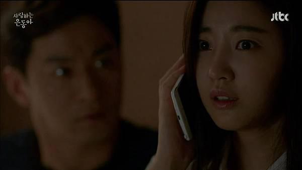 [JTBC] 사랑하는 은동아.E14.150711.HDTV.H264.720p-WITH.mp4_20150715_105610.578
