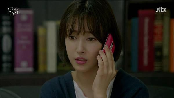 [JTBC] 사랑하는 은동아.E15.150717.HDTV.H264.720p-WITH.mp4_20150720_193348.562