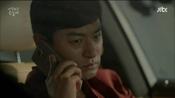 [JTBC] 사랑하는 은동아.E15.150717.HDTV.H264.720p-WITH.mp4_20150720_193354.765