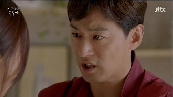 [JTBC] 사랑하는 은동아.E15.150717.HDTV.H264.720p-WITH.mp4_20150720_193452.203