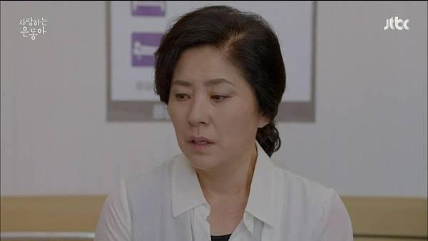 [JTBC] 사랑하는 은동아.E15.150717.HDTV.H264.720p-WITH.mp4_20150720_193626.296