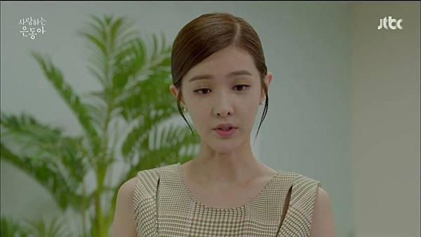 [JTBC] 사랑하는 은동아.E15.150717.HDTV.H264.720p-WITH.mp4_20150720_193511.500
