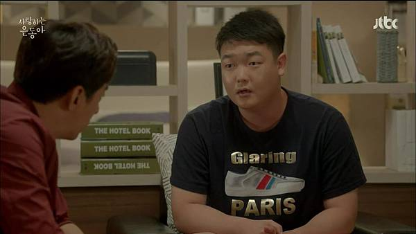 [JTBC] 사랑하는 은동아.E15.150717.HDTV.H264.720p-WITH.mp4_20150720_193420.015