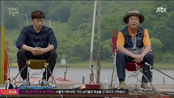 [JTBC] 사랑하는 은동아.E15.150717.HDTV.H264.720p-WITH.mp4_20150720_193727.875