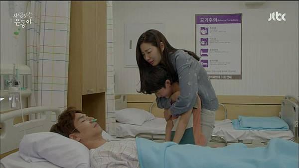 [JTBC] 사랑하는 은동아.E15.150717.HDTV.H264.720p-WITH.mp4_20150720_193650.984
