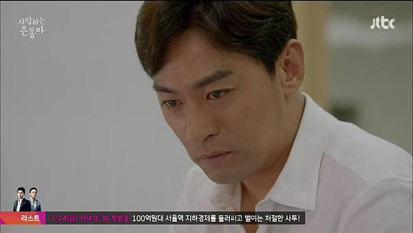 [JTBC] 사랑하는 은동아.E16.END.150718.HDTV.H264.720p-WITH.mp4_20150720_193851.562