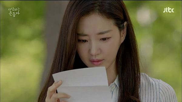 [JTBC] 사랑하는 은동아.E16.END.150718.HDTV.H264.720p-WITH.mp4_20150720_193953.281
