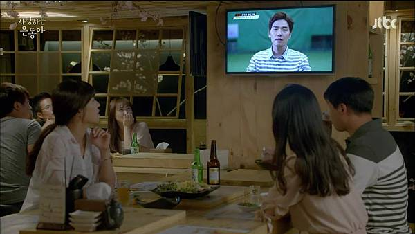 [JTBC] 사랑하는 은동아.E16.END.150718.HDTV.H264.720p-WITH.mp4_20150720_194019.343