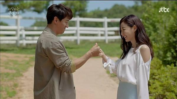 [JTBC] 사랑하는 은동아.E16.END.150718.HDTV.H264.720p-WITH.mp4_20150720_194148.859