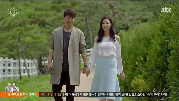[JTBC] 사랑하는 은동아.E16.END.150718.HDTV.H264.720p-WITH.mp4_20150720_194132.250