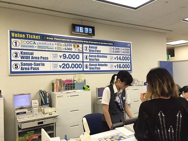 20150701 京都_6360
