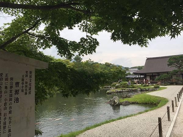 20150702京都_5846.jpg