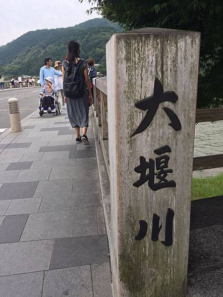 20150702京都_9759.jpg
