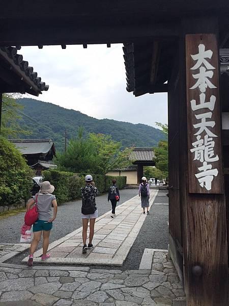 20150702京都_9500.jpg