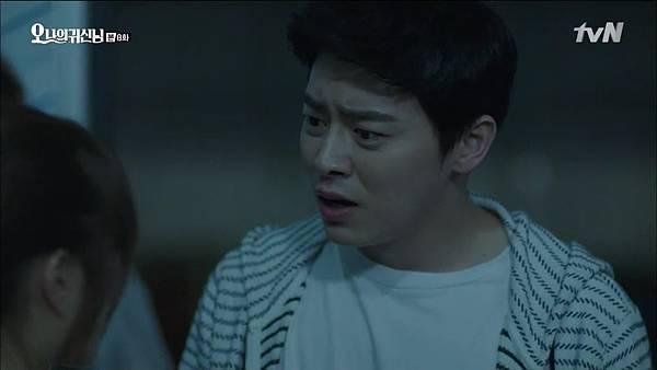 [tvN] 오 나의 귀신님.E08.150725.HDTV.H264.720p-WITH.mp4_20150727_201613.921