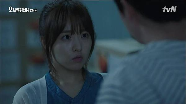 [tvN] 오 나의 귀신님.E08.150725.HDTV.H264.720p-WITH.mp4_20150727_201623.671