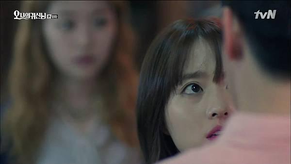 [tvN] 오 나의 귀신님.E08.150725.HDTV.H264.720p-WITH.mp4_20150727_201726.109