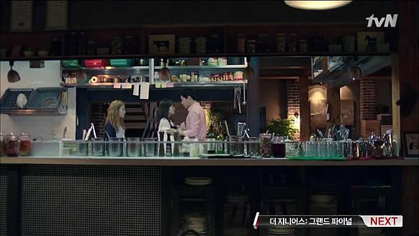 [tvN] 오 나의 귀신님.E08.150725.HDTV.H264.720p-WITH.mp4_20150727_201734.390