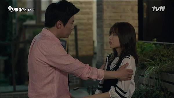 [tvN] 오 나의 귀신님.E09.150731.HDTV.H264.720p-WITH.mp4_20150802_233521.421
