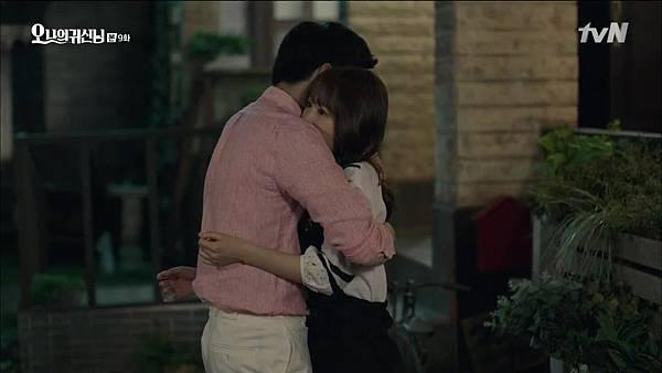 [tvN] 오 나의 귀신님.E09.150731.HDTV.H264.720p-WITH.mp4_20150802_233530.156