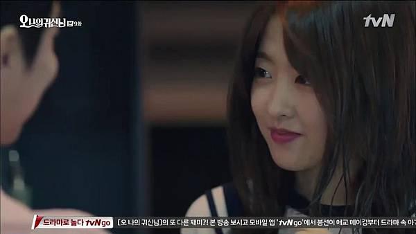 [tvN] 오 나의 귀신님.E09.150731.HDTV.H264.720p-WITH.mp4_20150802_233714.125