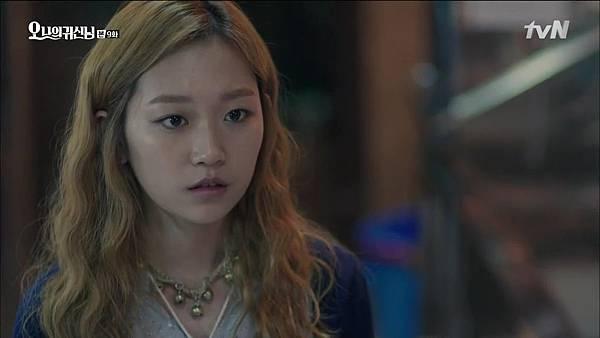 [tvN] 오 나의 귀신님.E09.150731.HDTV.H264.720p-WITH.mp4_20150802_233510.703