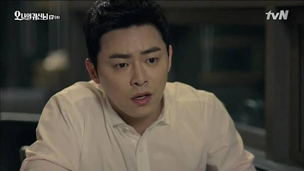 [tvN] 오 나의 귀신님.E09.150731.HDTV.H264.720p-WITH.mp4_20150802_233839.109