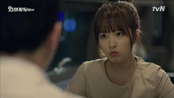 [tvN] 오 나의 귀신님.E09.150731.HDTV.H264.720p-WITH.mp4_20150802_233842.671