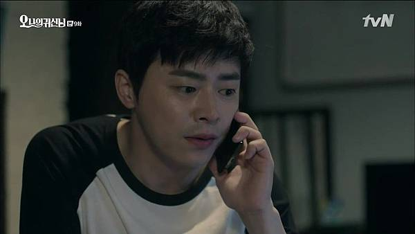 [tvN] 오 나의 귀신님.E09.150731.HDTV.H264.720p-WITH.mp4_20150802_234125.546