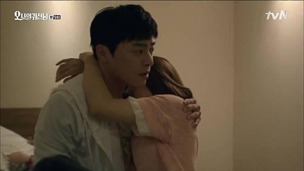 [tvN] 오 나의 귀신님.E09.150731.HDTV.H264.720p-WITH.mp4_20150802_234135.062