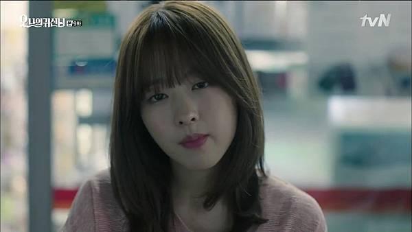 [tvN] 오 나의 귀신님.E09.150731.HDTV.H264.720p-WITH.mp4_20150803_000524.500