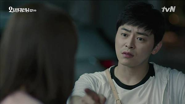 [tvN] 오 나의 귀신님.E09.150731.HDTV.H264.720p-WITH.mp4_20150803_000534.390