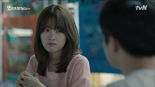 [tvN] 오 나의 귀신님.E09.150731.HDTV.H264.720p-WITH.mp4_20150803_000536.125