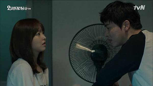 [tvN] 오 나의 귀신님.E10.150801.HDTV.H264.720p-WITH.mp4_20150802_234252.359