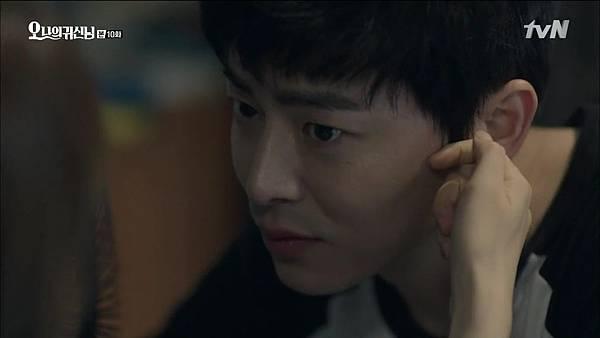 [tvN] 오 나의 귀신님.E10.150801.HDTV.H264.720p-WITH.mp4_20150802_234256.500