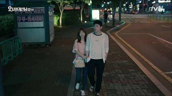[tvN] 오 나의 귀신님.E09.150731.HDTV.H264.720p-WITH.mp4_20150803_000543.671