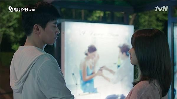 [tvN] 오 나의 귀신님.E09.150731.HDTV.H264.720p-WITH.mp4_20150802_234219.312