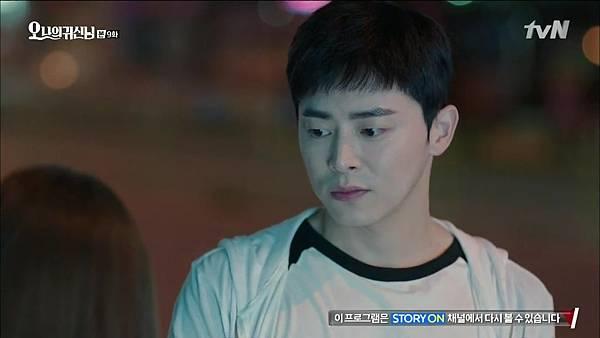 [tvN] 오 나의 귀신님.E09.150731.HDTV.H264.720p-WITH.mp4_20150802_234215.187