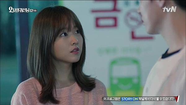 [tvN] 오 나의 귀신님.E09.150731.HDTV.H264.720p-WITH.mp4_20150802_234212.296