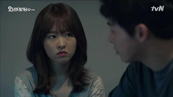 [tvN] 오 나의 귀신님.E10.150801.HDTV.H264.720p-WITH.mp4_20150802_234429.562