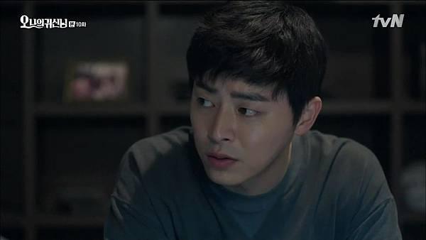 [tvN] 오 나의 귀신님.E10.150801.HDTV.H264.720p-WITH.mp4_20150802_234435.296