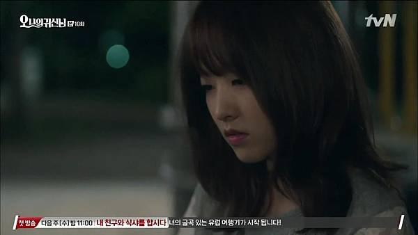 [tvN] 오 나의 귀신님.E10.150801.HDTV.H264.720p-WITH.mp4_20150802_234442.421