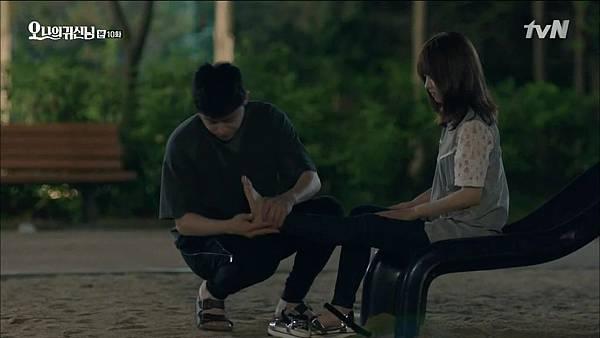 [tvN] 오 나의 귀신님.E10.150801.HDTV.H264.720p-WITH.mp4_20150802_234455.875