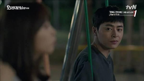 [tvN] 오 나의 귀신님.E10.150801.HDTV.H264.720p-WITH.mp4_20150802_234508.531