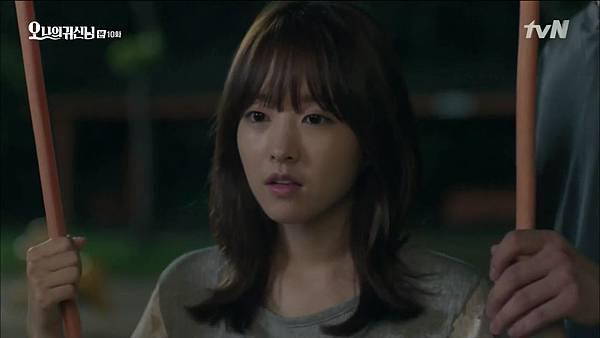 [tvN] 오 나의 귀신님.E10.150801.HDTV.H264.720p-WITH.mp4_20150802_234534.921